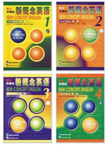 《新概念英语》经典版和青少版的区别