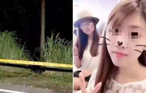 中国籍姐妹日本被害案告破:嫌犯系日本男子(双语)
