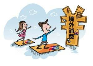 中国人出境游 购物不再是主要需求(双语)