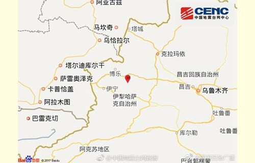 新疆博尔塔拉州精河县发生6.6级地震(双语)