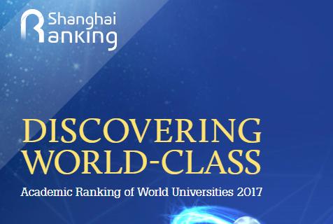 ARWU世界大学排名2017