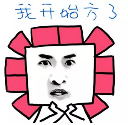 我好方用日语怎么说?