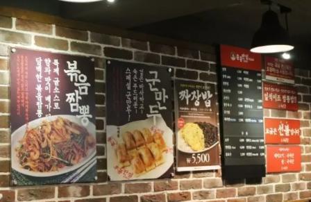 韩国人气美食家白宗元代言店铺 (海鲜汤面)组图