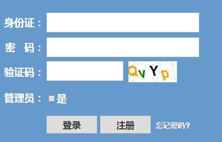 2017年浙江新高考学考选考网上报名入口