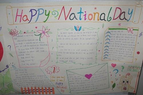 国庆节英语手抄报:欢乐的国庆