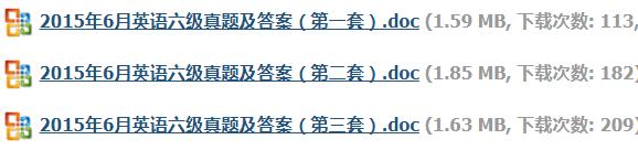 2015年6月英语六级真题及答案word下载(三套完整版)