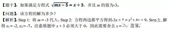 2017年10月SAT数学考前练习题