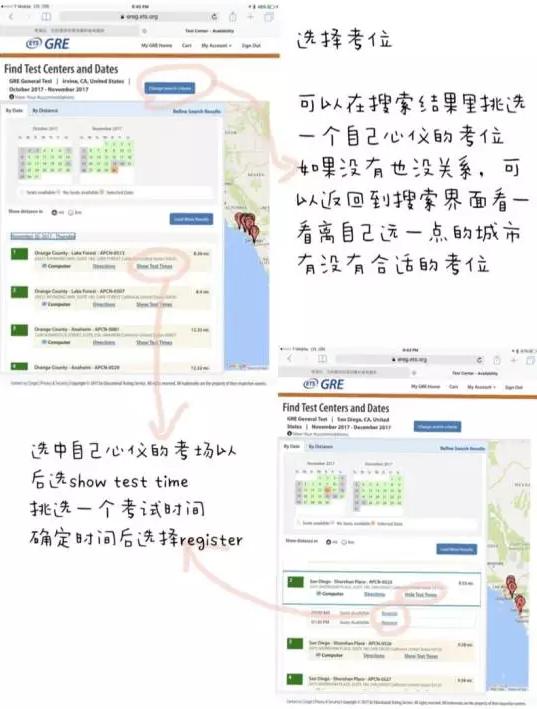 GRE海外报名:ETS官网报考流程图解