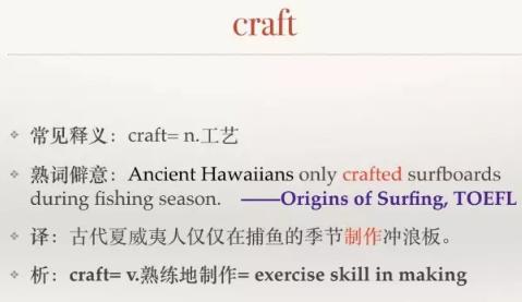 托福词汇:import什么意思