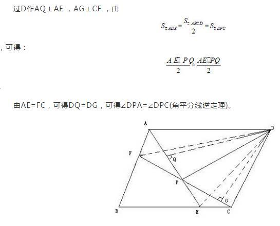 2018中考数学每日一题(16)
