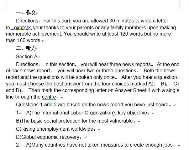 2016年6月英语四级真题及答案  Word下载