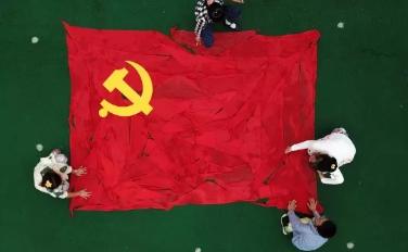 十九大开幕:中国共产党的40条权威译法你该知道(中西双语)