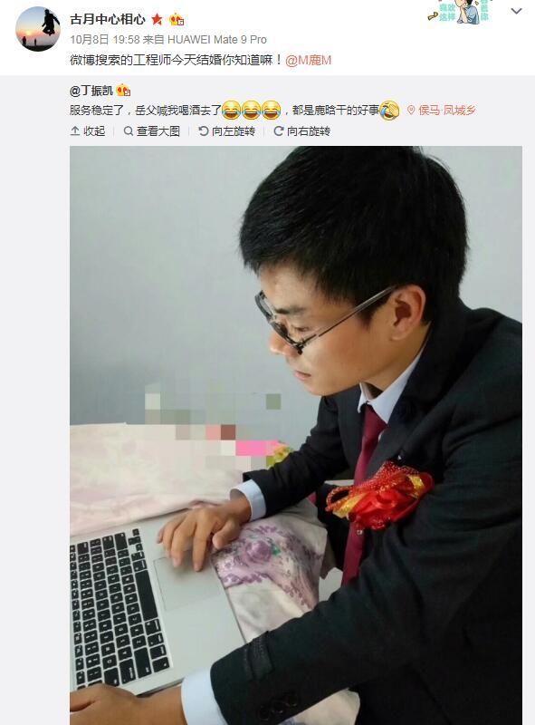 鹿晗公布恋情致网络瘫痪 程序猿小哥婚礼期间抢修服务器