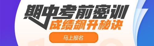2017北京海淀区初三第一学期期中考试时间:11月7日至9日