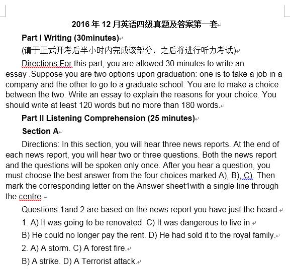 2016年12月英语四级真题及答案第一套