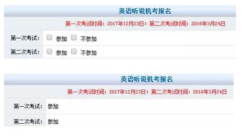 北京2018中考报名时间11月6日开始