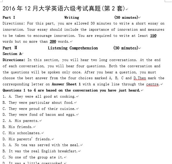 2016年12月大学英语六级考试真题
