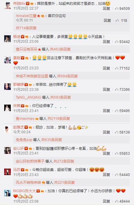 2017维密秀奚梦瑶意外摔倒 半个娱乐圈留言鼓励(双语)