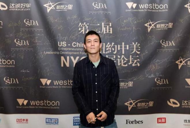 陈冠希纽约大学英文演讲:中国制造并不差(双语)