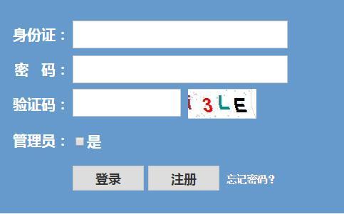2018年浙江高考报名网上入口