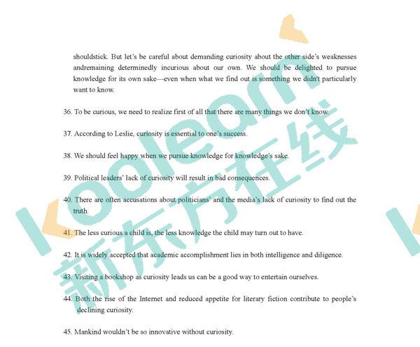 2017年12月英语四级长篇阅读真题及答案