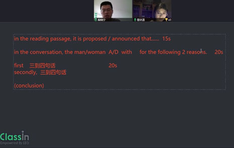 新東方在線柴曉寧:精講托福口語taskt3