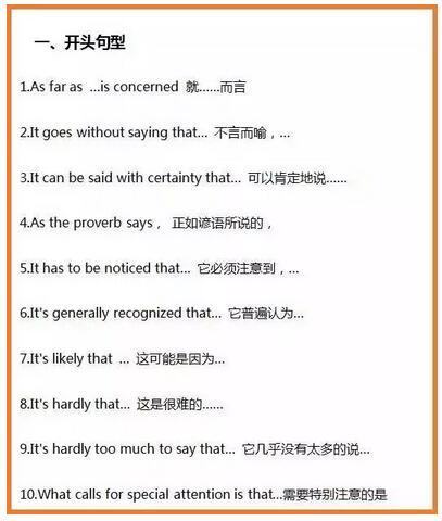 初三期末英语作文必背:4大步骤+36个重点句型