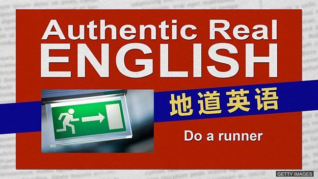 """Do a runner """"开溜""""的地道表达"""