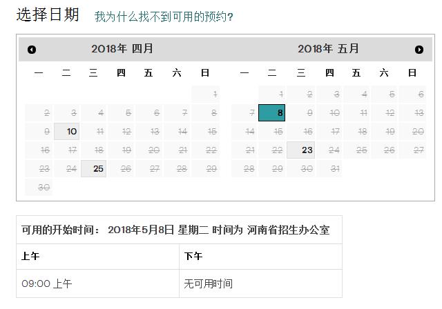 河南省考试中心网_2018年6月GMAT考试时间(河南省招生办公室考点)