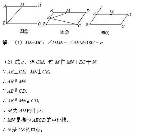 2018中考数学压轴题大全(2)