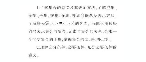 浙江2018年单独考试招生说明