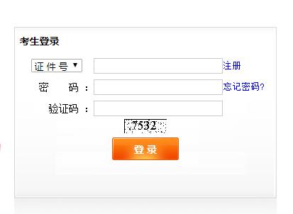 上海2018年普通高中学业水平考试报名入口