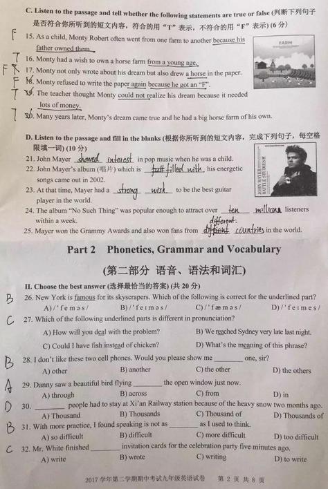 上海宝山区2018年中考英语二模试题及答案