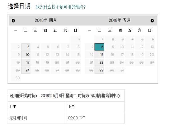 2018年5月GMAT广州考位
