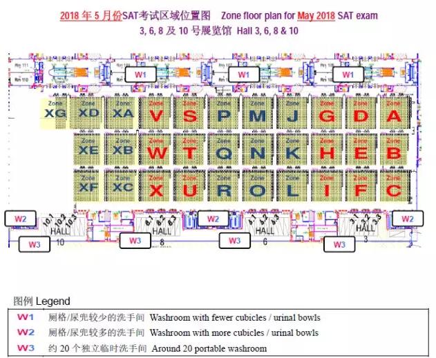 2018年5月香港SAT考试考场信息