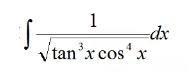 AP Calculus中的积分方法总结