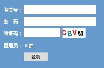 浙江2018年高考志愿填报模拟演练入口