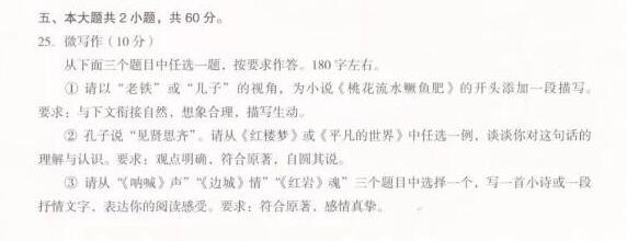 2018北京海淀区高三二模语文微写作