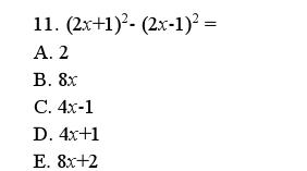 GRE数学机经200题系列二