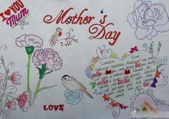母亲节英语手抄报:妈妈的爱