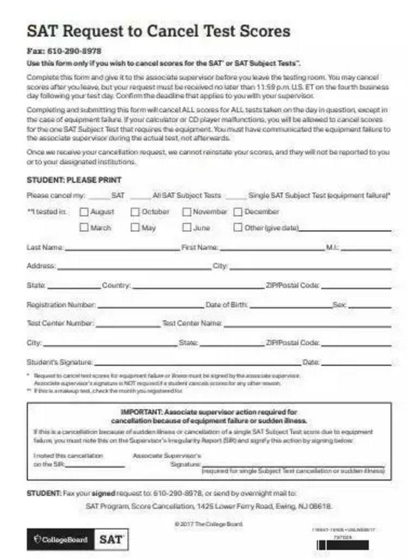 SAT申请取消成绩的方法