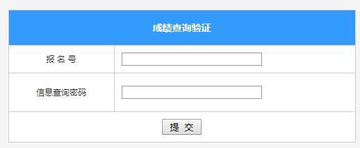 2018年广西高考成绩查询入口 23日11:30正式开通查询