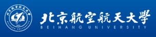 北京航空航天大学2018高考录取查询入口