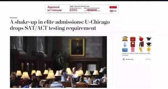 美国千所大学取消标准化考试SAT/ACT成绩
