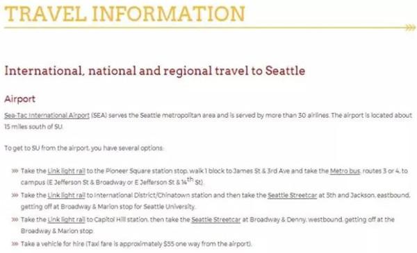 SAT美国西雅图考点介绍:Seattle Unviersity
