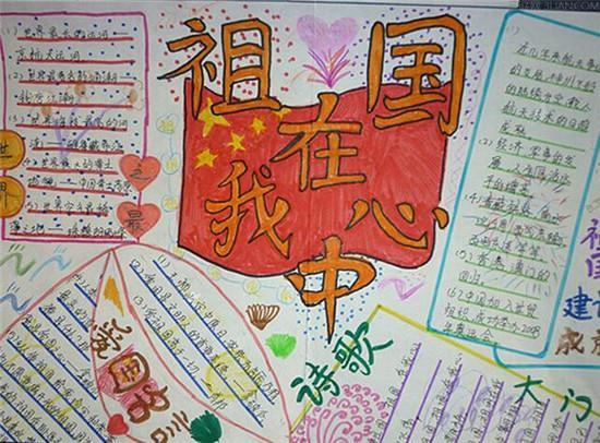 日在北京天安门广场举行了有数十万军民参加的中华人民共和国开国大典