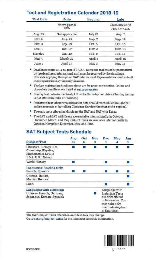 2018-2019年北美SAT考试时间及注册截止日期