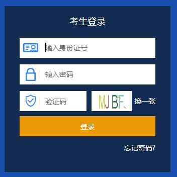 2019天津高考报名条件指南及入口