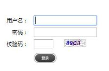 2019广西高考报名入口