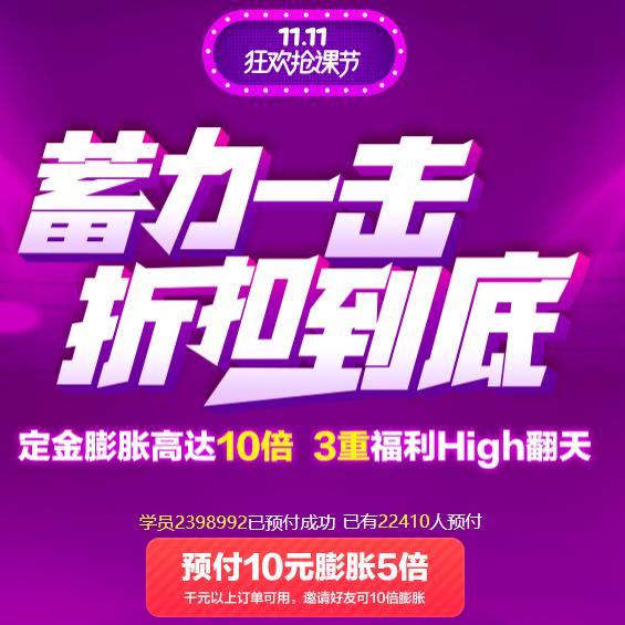 http://www-hljold-org-cn.vcmchina.com/heilongjianglvyou/50707.html